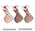 nails love  manicure like sign. ... | Shutterstock .eps vector #1914045649