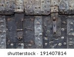 Постер, плакат: Old locks on a