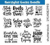 hand lettering vector  beauty... | Shutterstock .eps vector #1914082993