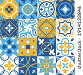 vintage tiles vector background.... | Shutterstock .eps vector #1914133846