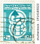 Small photo of Syria - circa 1965 : Cancelled postage stamp printed by Syria, that shows Peasant's Union Emblem, circa 1965.