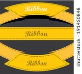 set of retro golden ribbons and ... | Shutterstock .eps vector #191430848