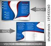 tri fold corporate business... | Shutterstock .eps vector #191433260