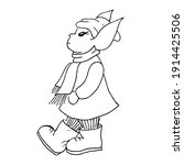 Doodle Is A Charming Troll With ...