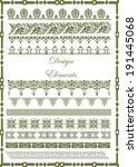 set of borders  decorative... | Shutterstock .eps vector #191445068