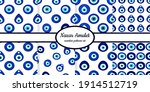 collection of seamless patterns ... | Shutterstock .eps vector #1914512719