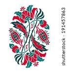 floral decoration. stencil...   Shutterstock .eps vector #191457863