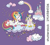 cute mommy and baby unicorns... | Shutterstock .eps vector #1914584536