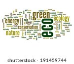 concept or conceptual abstract... | Shutterstock . vector #191459744