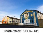 "Small photo of BELFAST, NORTHERN IRELAND - FEB 9, 2013: Loyalist mural in the Lower Shankill commemorating William ""Bucky"" McCullough, who was killed by the INLA in 2001. Feb 9, 2013 Belfast Northern Ireland."
