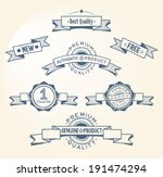 hand drawn quality retro labels ... | Shutterstock .eps vector #191474294