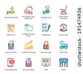 personal   business finance... | Shutterstock .eps vector #191474936