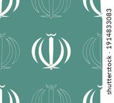 seamless pattern with emblem of ... | Shutterstock .eps vector #1914833083