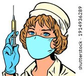 nurse with a syringe and a...   Shutterstock .eps vector #1914936289