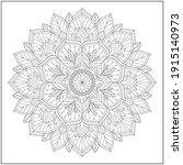 mandala circle pattern....   Shutterstock .eps vector #1915140973