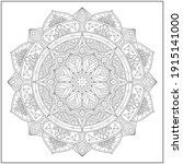 mandala circle pattern....   Shutterstock .eps vector #1915141000