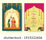 front and back view of wedding... | Shutterstock .eps vector #1915222606