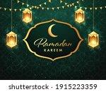 Golden Ramadan Kareem Font With ...