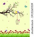 Hearts Blossom Tree Branch Wall ...