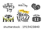 set of calligraphy and hand... | Shutterstock .eps vector #1915423840