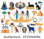 egyptian elements. ancient gods ... | Shutterstock .eps vector #1915466086