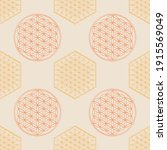 seamless pattern with ancient... | Shutterstock .eps vector #1915569049