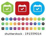 calendar icon | Shutterstock .eps vector #191559014