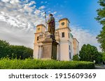 View Of The Vac Cathedral.the...