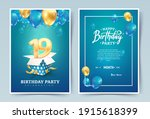 19th years birthday vector...   Shutterstock .eps vector #1915618399