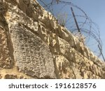 Jerusalem Wall With Barbed Wire