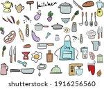 set of vector kitchen... | Shutterstock .eps vector #1916256560