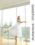 beautiful balerina practicing... | Shutterstock . vector #191630450