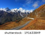austrian alps. excursion to the ... | Shutterstock . vector #191633849