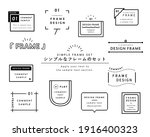 a set of simple designs such as ... | Shutterstock .eps vector #1916400323