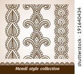ornamental seamless borders.... | Shutterstock .eps vector #191640434