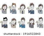 illustration material  men and... | Shutterstock .eps vector #1916522843