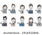 illustration material  men and... | Shutterstock .eps vector #1916522846