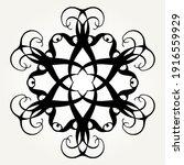 ornate doodle round rosette in... | Shutterstock . vector #1916559929