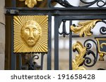 Detail On The Entrance Gate....