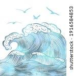 sea waves graphic. vector... | Shutterstock .eps vector #1916584853