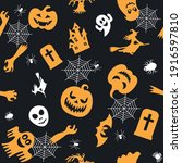 seamless vector pattern for... | Shutterstock .eps vector #1916597810