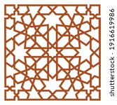 arabic mosaic in square format. ... | Shutterstock . vector #1916619986