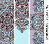 set of vector floral banners | Shutterstock .eps vector #191663753
