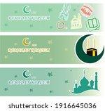ramadan kareem framed... | Shutterstock .eps vector #1916645036