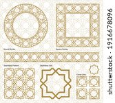 ornament border  square frame ... | Shutterstock .eps vector #1916678096