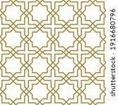 Vector Gold Seamless Octagram...