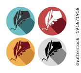 hand signature set colour icon | Shutterstock .eps vector #191671958