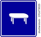 four leg table sign | Shutterstock .eps vector #191673020