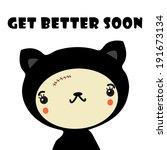 Get Better Soon  Vector...