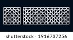 set of templates of islamic... | Shutterstock .eps vector #1916737256